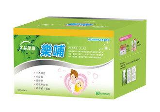 【本月品牌滿$4000再送比菲龍根菌1盒(30包)】台灣【易達康】樂哺(60包/盒)