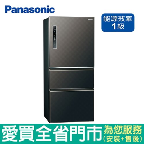 Panasonic國際610L三門變頻冰箱NR-C610HV-K含配送到府+標準安裝【愛買】