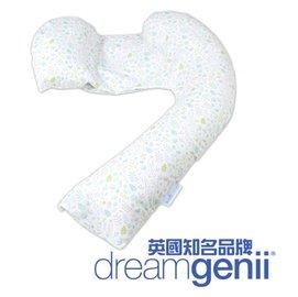【淘氣寶寶】英國Dreamgenii多功能孕婦枕側睡枕抱枕哺乳枕(綠野花園)【保證原廠公司貨】