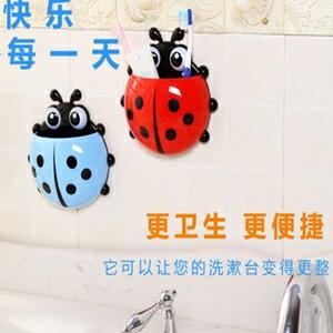 美麗大街【BF277E21】瓢蟲牙刷收納組合架 浴室牙刷架
