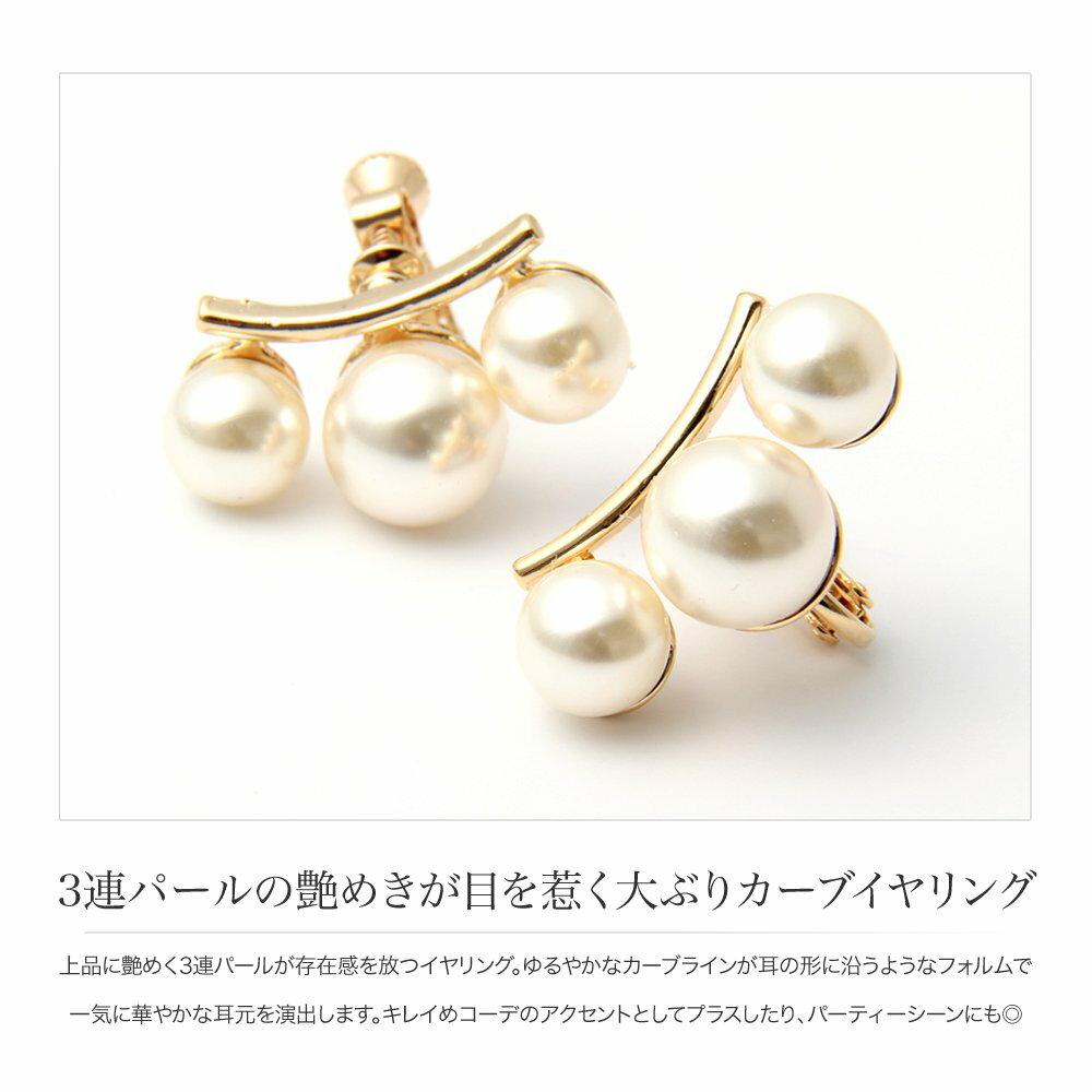 日本Cream Dot  /  優雅珍珠造型耳環  /  a04074  /  日本必買 日本樂天代購  /  件件含運 1
