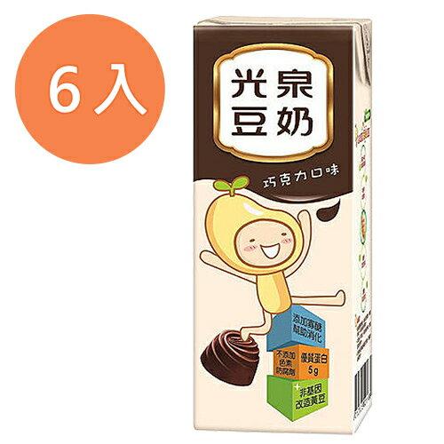 光泉 巧克力 豆奶 200ml (6入)/組【效期2018.03月】