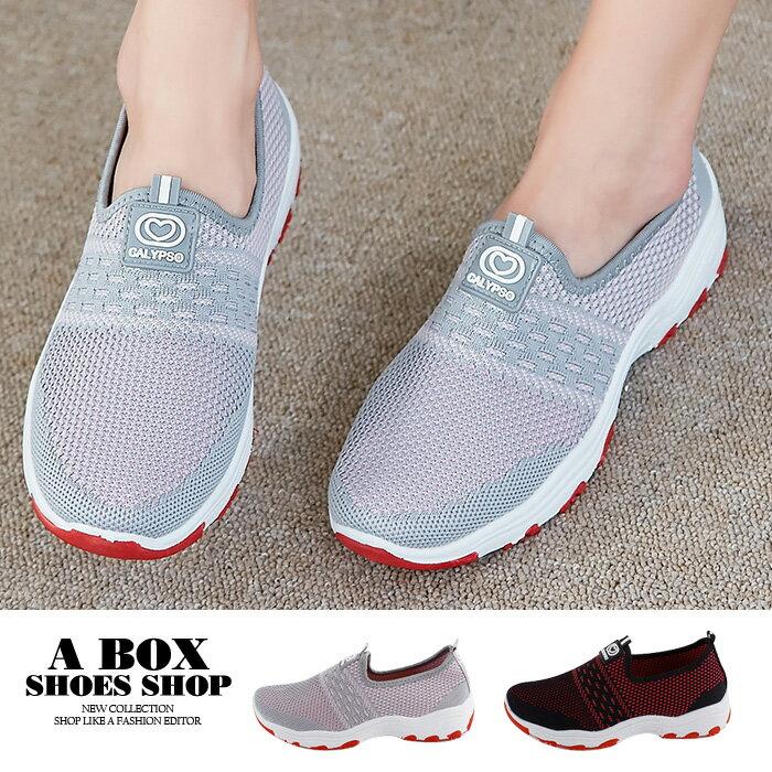 【AI515】懶人鞋 休閒鞋 套腳方便穿拖 輕量化 4CM跟高 透氣編織網布 2色