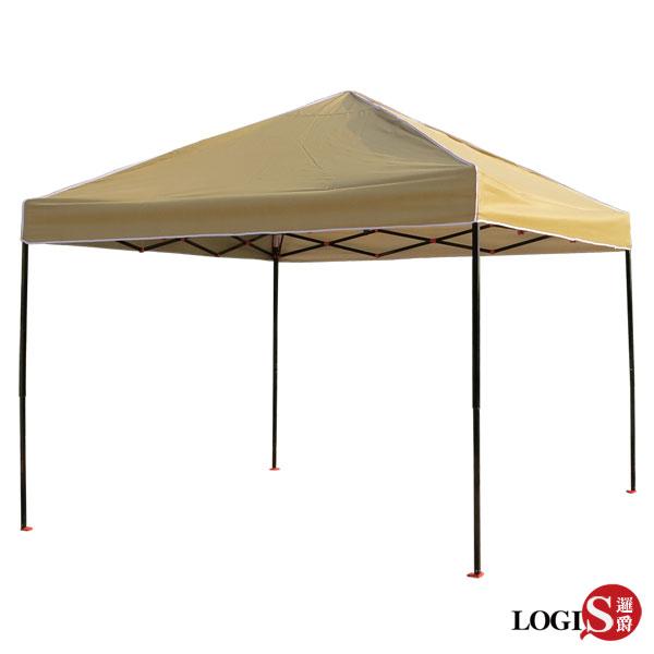 促銷-LOGIS-轎車可載露營大3米防水遮陽帳遮雨棚帳逢天幕帳【Z-KH3】