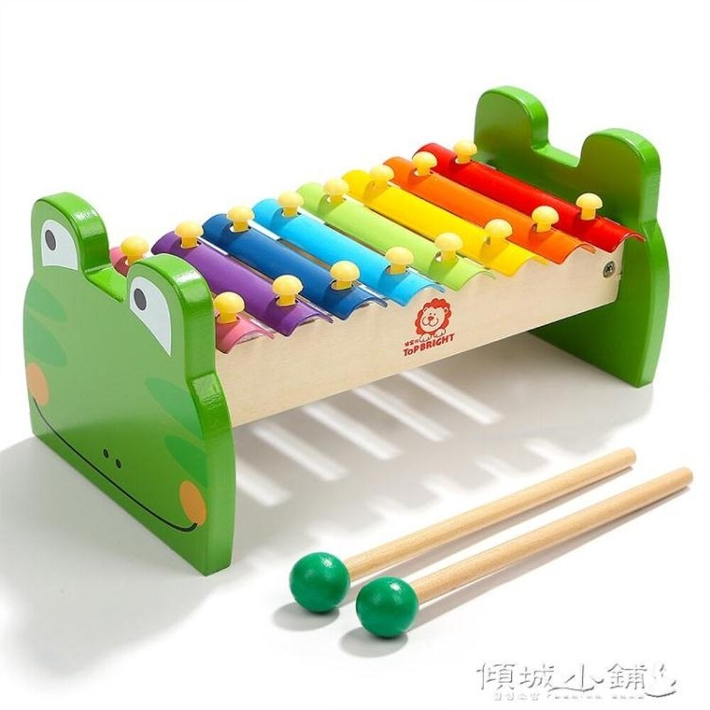 兒童敲琴 兒八音階敲琴鋼片木制敲打玩具嬰幼兒童樂器 傾城小鋪 聖誕節禮物