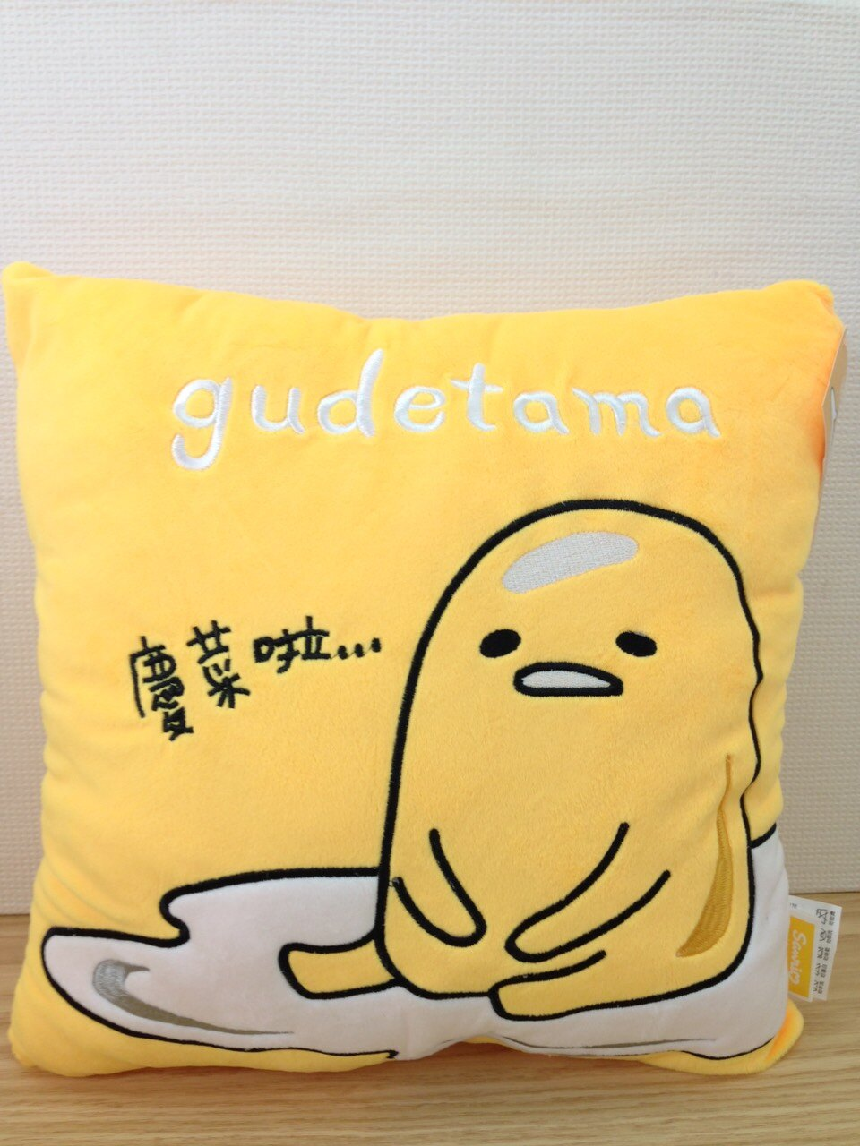 【真愛日本】15102600028電繡方抱枕-麥阿內啦   三麗鷗家族 蛋黃哥 Gudetama 抱枕 靠枕 蛋黃
