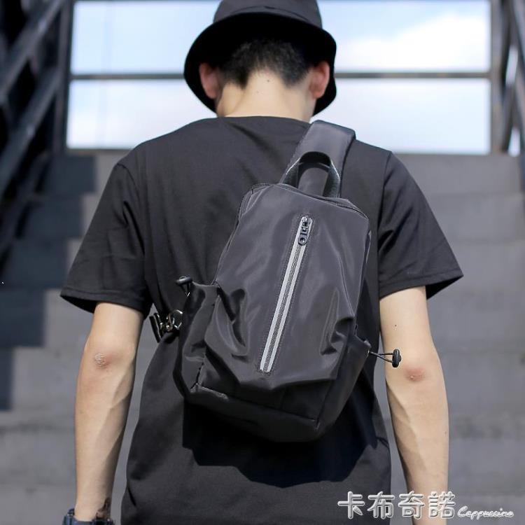 男士包包新款外出前胸包休閒多功能潮小背包男生跨單肩斜挎包
