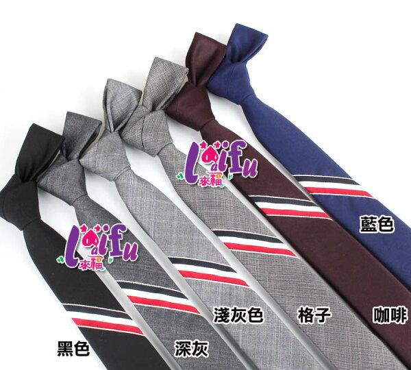 草魚妹:★草魚妹★k881拉鍊領帶長49寬5cm拉鍊領帶窄領帶窄版領帶,售價170元