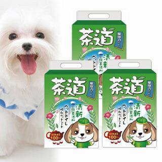 ★樂天 SuperSale 整點特賣商品★茶道尿布墊3包特價中
