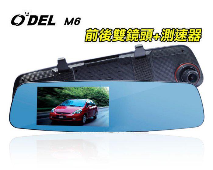 贈16G CORAL T3 GPS測速 雙鏡頭 安全預警 後視鏡型 行車記錄器 (同M6)