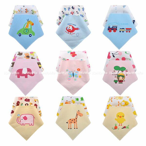 印花口水巾 寶寶專用防水三角巾/頭巾 2條裝 AM0104 好娃娃