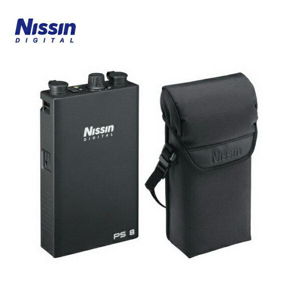 ◎相機專家◎NissinPowerPackPS-8閃光燈電池包電池盒USBPS8i40i60公司貨