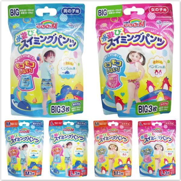 日本製大王戲水褲游泳專用MLBig女寶男寶三入_櫻花寶寶