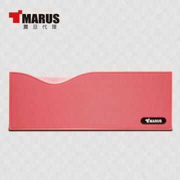 marus【馬路】NFC行動藍牙重低音音箱+免持通話-粉紅色(MSK-101-PK)電腦喇叭電腦音響電腦音箱【迪特軍】