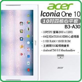 ACER Iconia One B3-A30-K7YK 白 / B3-A30-K2KA 黑 10\