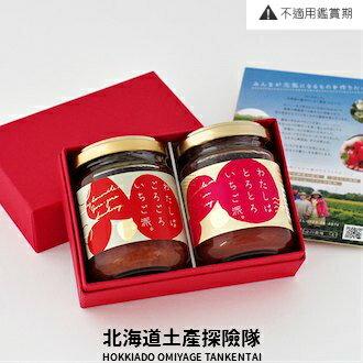 「日本直送美食」[小川農場]草莓手工果醬組~北海道土產探險隊~