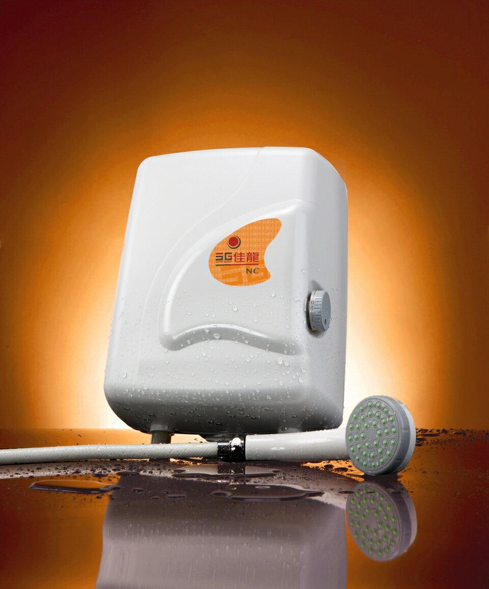 佳龍牌四段溫度即熱式電熱水器NC88-LB