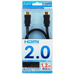 i-gota 最新4K60Hz HDMI 2.0 超扁平影音傳輸線 1.2公尺(FHDMI-2012)