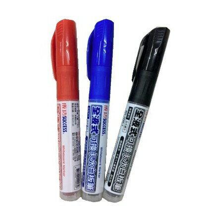 成功Success 1290 全液式可換卡水白板筆 / 1290A 全液式可換水白板筆 補充墨水 卡水