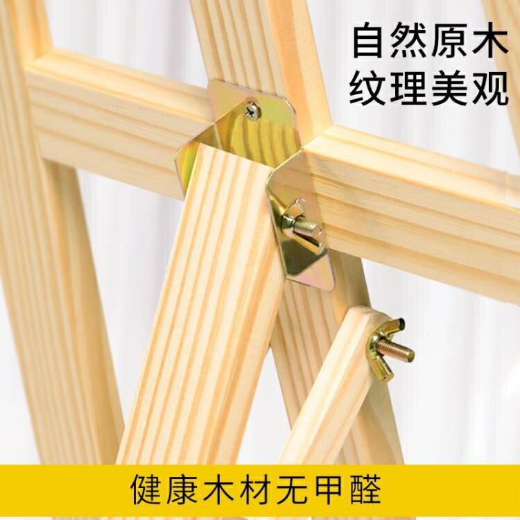 畫板 木制畫板畫架套裝4K畫板素描寫生折疊支架式多功能【天天特賣工廠店】