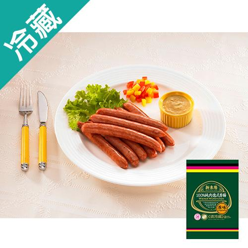 新東陽德式香腸-原味180g【愛買冷藏】