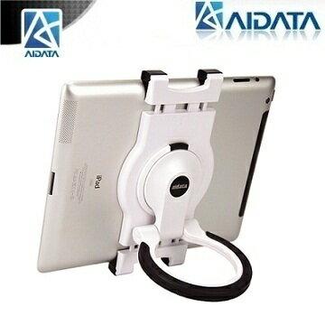 ★原廠公司貨附發票★ AIDATA US-2001W 7~10吋萬用平板支架 (和順電通)