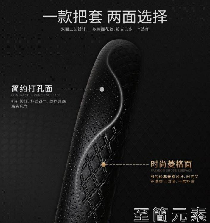 台灣現貨 方向盤套方向盤套大眾速騰朗逸邁騰途觀L高爾夫7寶來四季通用汽車把套WD 至簡元素 新年鉅惠