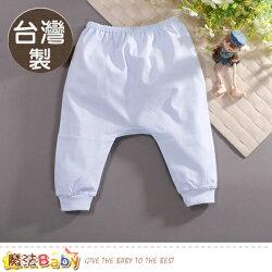 嬰兒服飾 台灣製純棉薄款初生嬰兒褲 魔法Baby~a70124