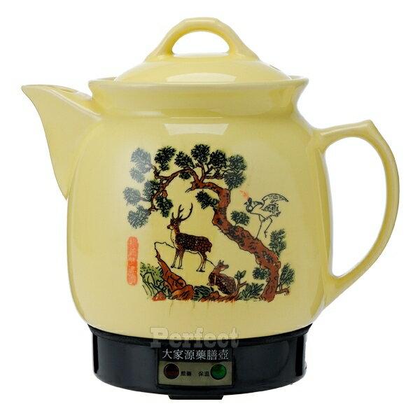【大家源】陶瓷煎藥壺 3.5L TCY-323  **免運費**