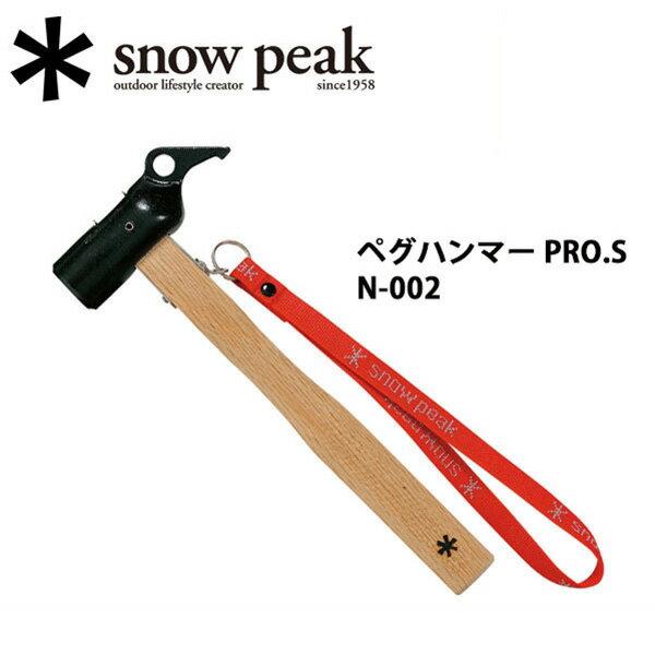 日本 snow peak/鍛造強化銅頭營槌/N-002。1色。日本必買 日本樂天代購(4212*1.68)。件件免運