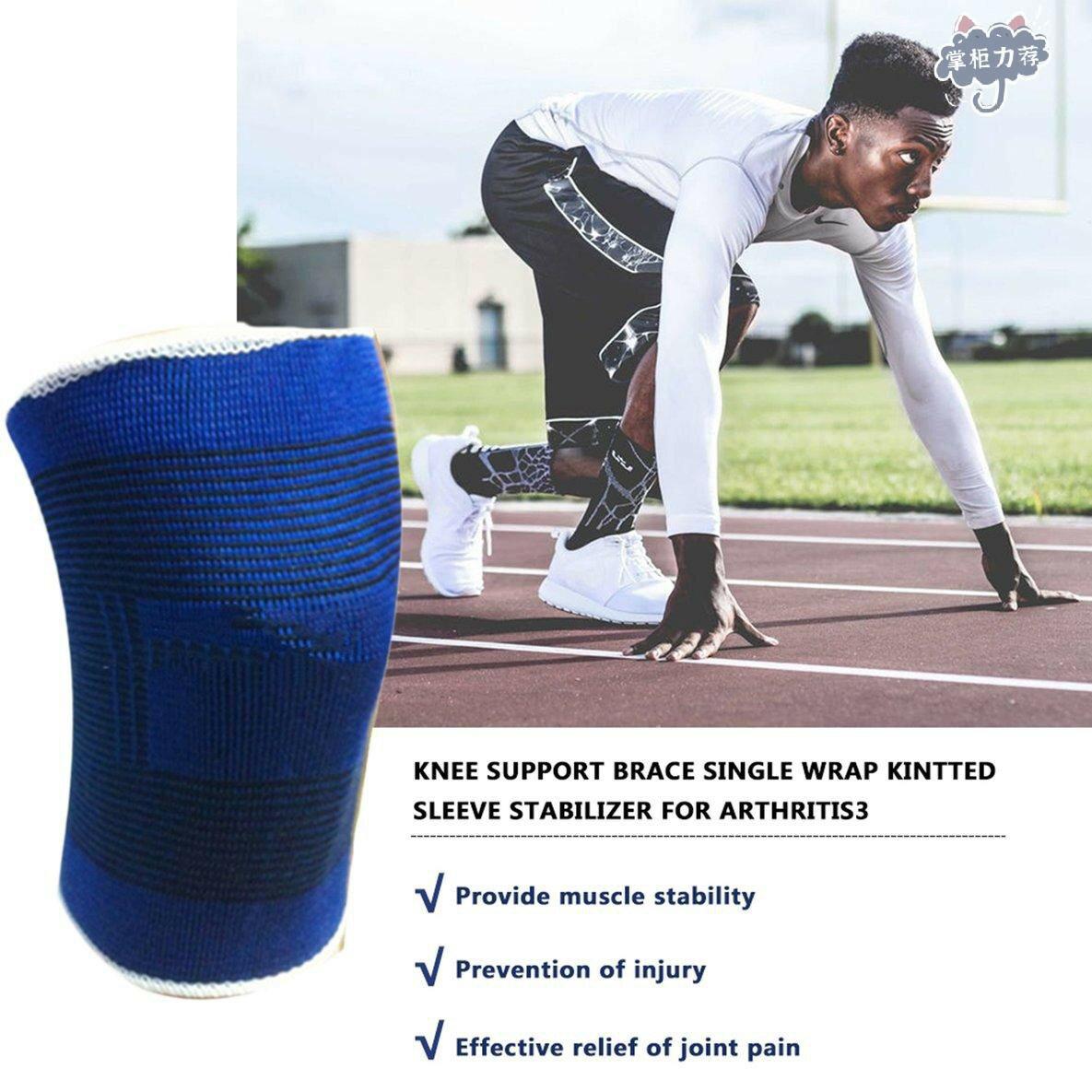 【全館免運】關節炎的膝蓋支撐大括號單包裹打結的袖子穩定劑