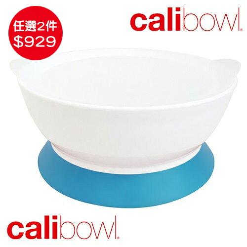 【本月任2件下殺$929】美國【Calibowl】專利防漏防滑幼兒吸盤碗- 單入附蓋 (4色可選)