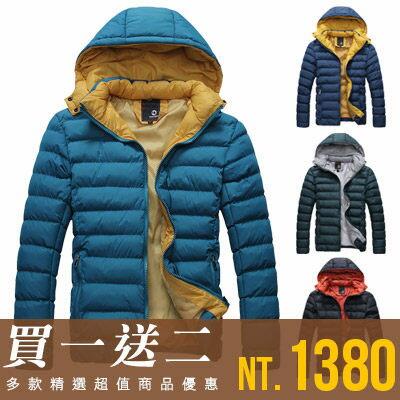 Free Shop【QTJ791】買一送二(圍巾+上衣)極致時尚配色特級保暖防寒鋪棉連帽外套‧四色 帽可拆 有大尺碼