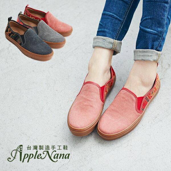 AppleNana。新現代波西米亞風絕對好穿配色樂福懶人鞋【QT1202P1380】蘋果奈奈
