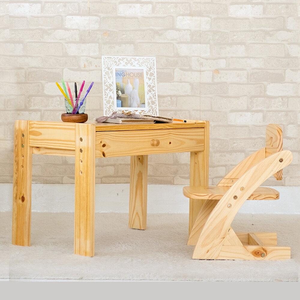 JP Kagu嚴選 DIY兒童兩段調整型原木色書桌+可調式書椅組(BK415152) 1