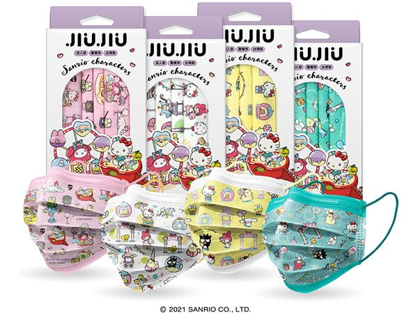 親親 JIUJIU 成人醫用口罩(10入)三麗鷗樂園 款式可選 【小三美日】MD雙鋼印◢DS001163 ※預計7-10天陸續出貨