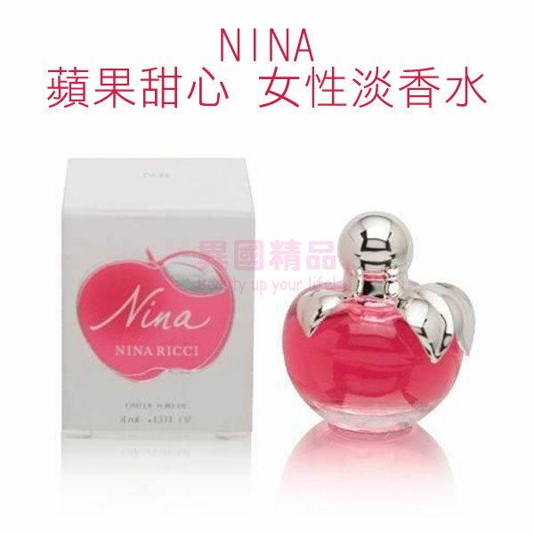 異國精品:NINA蘋果甜心女性淡香水4mlMINI小香【特價】§異國精品§