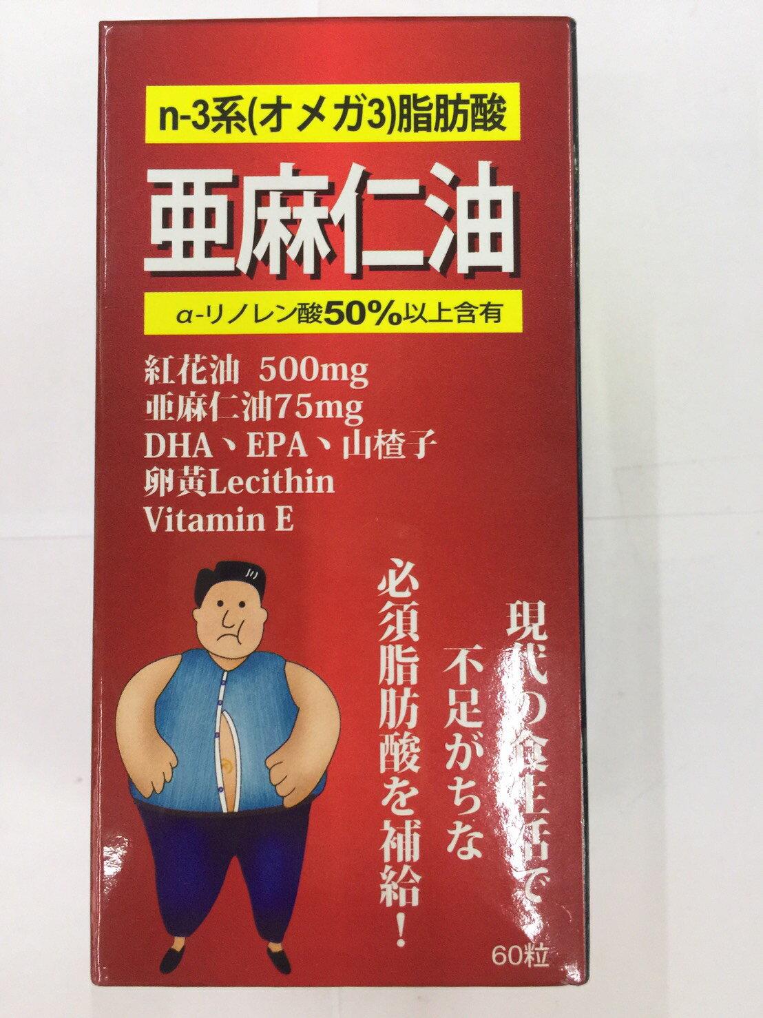 亞麻仁油 60粒