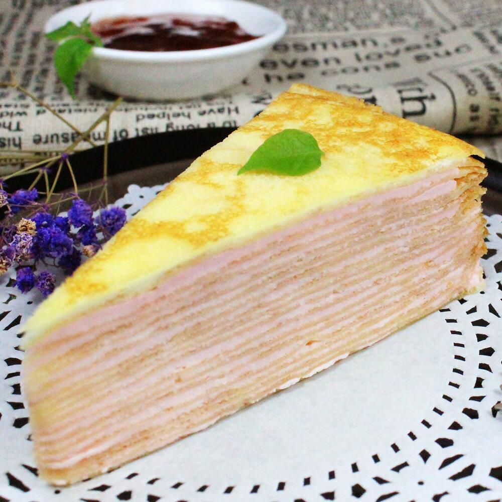 新品上市【塔吉特】法式草莓千層(8吋)★APP下單滿1000折100 0