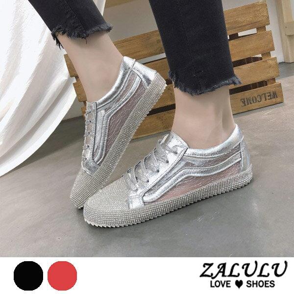 ZALULU愛鞋館7DE161珠光閃閃綁帶閃耀美型布鞋-偏小-紅銀-36-39