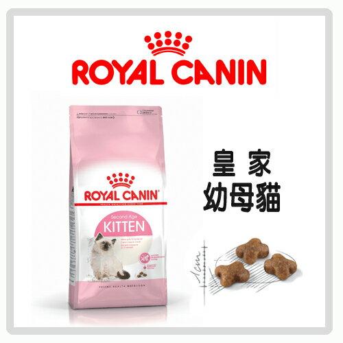 【力奇】Royal Canin 法國皇家 幼母貓 K36 4kg-810元>可超取(A012B02)