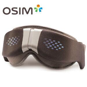 現貨 *刷卡價* *免運 限量優惠* OSIM uGalaxy 亮眼舒 OS-112 眼部按摩器 溫熱眼部 按摩器 振動按摩 溫熱功能 光波功能
