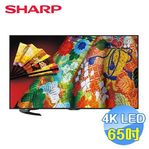 SHARP 65吋4K高畫質液晶電視 LC-65U30MT
