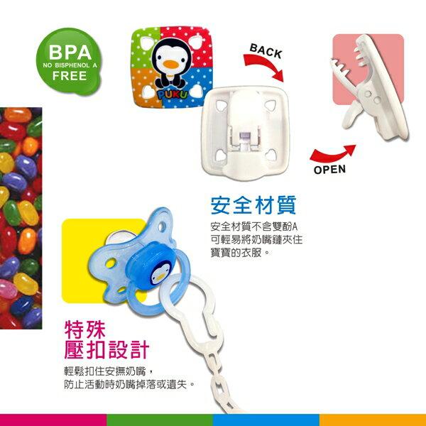 『121婦嬰用品館』PUKU 彩虹糖奶嘴鍊 - 白色 2