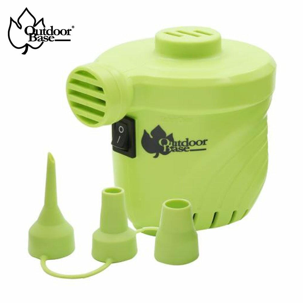 【露營趣】Outdoorbase 28293 颶風充氣馬達 蘋果綠 電動馬達 充氣幫浦 充氣馬達 電動幫浦 電動打氣機 露營達人 歡樂時光 潘朵拉