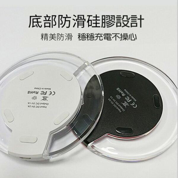 糖衣子輕鬆購【BA0041】K9無線充電板蘋果8安卓三星手機USB發射器無線充電器Qi超薄無線充電器