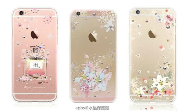 【微笑商城】APPLEiPhone55sSE水晶保護殼透明殼保護殼手機殼硬殼背殼殼