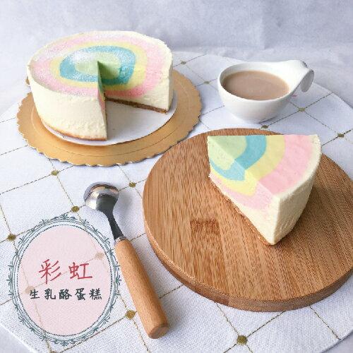 木匠手作  ★【彩虹】生乳酪蛋糕 (6吋)★樂天歡慶母親節滿499免運【04 / 16-04 / 30加一元多一件】 1
