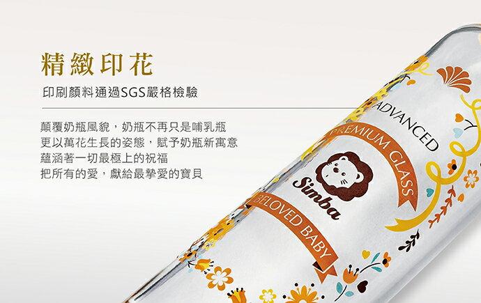 專品藥局 小獅王Simba 蘿蔓晶鑽寬口葫蘆玻璃大奶瓶-270ml (咖啡) S69153 (實體簽約店面)【2008793】 7