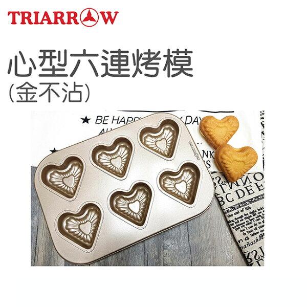 【三箭牌】金不沾心型六連烤模G7177《烘焙器具(材)》